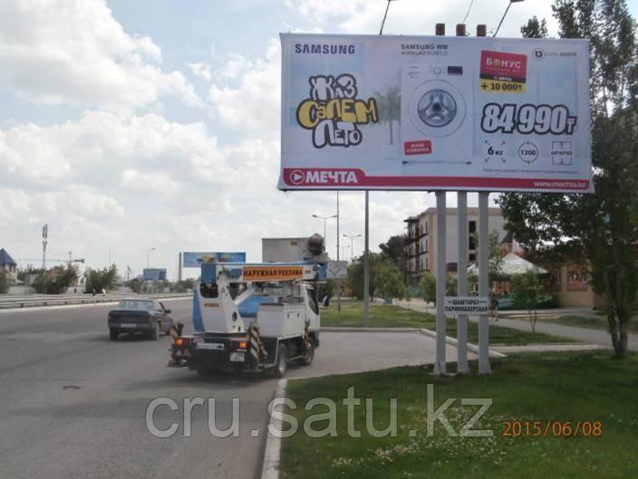 Ул.Турлыханова( съезд с нового моста в левобережную часть города)