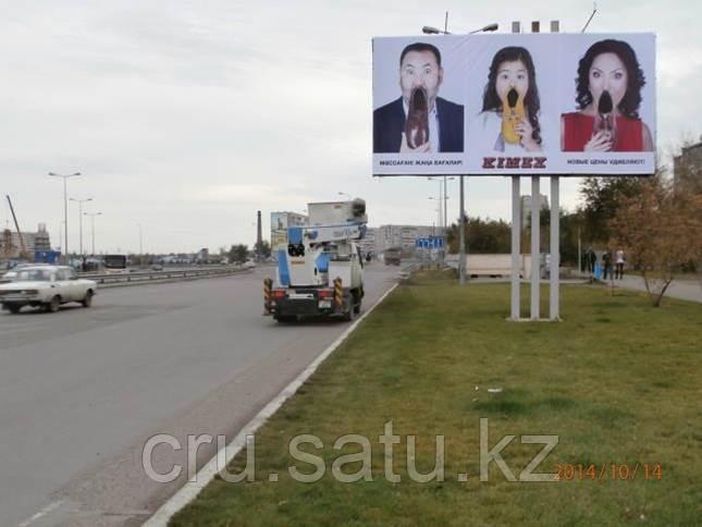 Ул.Турлыханова (остановка Народная- направление в левобережную часть города)