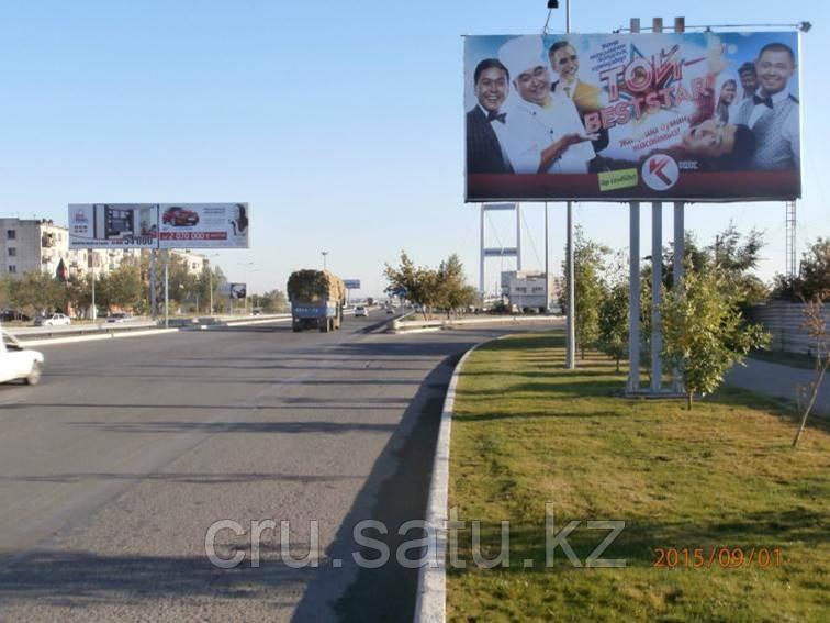 Ул.Турлыханова( район Нового моста, остановка «Народная»)