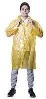 Плащ дождевик, латекс, желтый