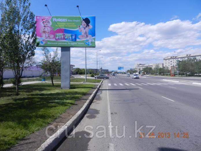 Бозтаева (Титова) дорога в аэропорт