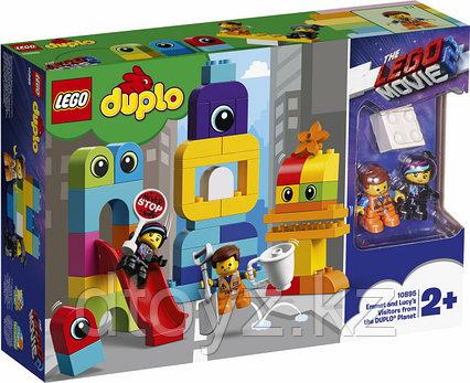 Lego Duplo 10895 Лего Фильм 2: Пришельцы с планеты DUPLO, Лего Дупло