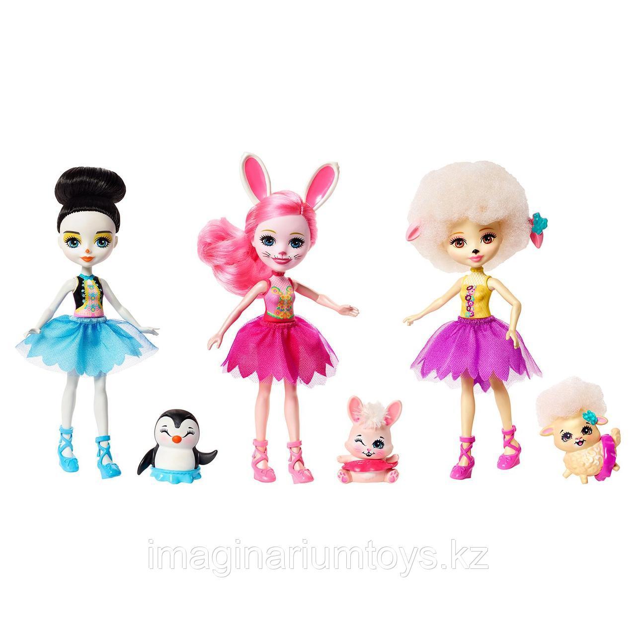 """Набор """"Энчантималс"""" из трех кукол """"Волшебные балерины"""