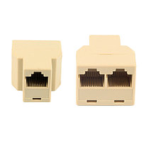 Разветвитель Cablexpert US-09A RJ45 8P8C (розетка) -> 2x8P8C (розетки)