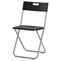 Стулья, кресла и табуреты Mebel IKEA ГУНДЕ Стул складной