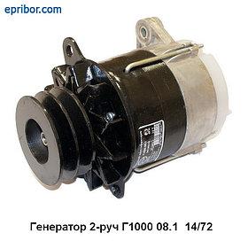 Генератор Г-1000.08 (МТЗ-100,-102) Д-245,-260