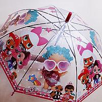 """Зонт детский """"куклы LOL"""""""