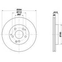 Тормозные диски Mercedes E-Class E200-E300 W124 (передние, Meyle, D284)