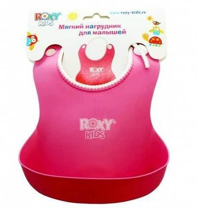 Нагрудник мягкий для кормления с кармашком и застежкой Roxy Kids RB-401 (Розовый), фото 2