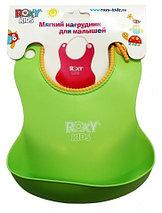 Нагрудник мягкий для кормления с кармашком и застежкой Roxy Kids RB-401 (Розовый), фото 3