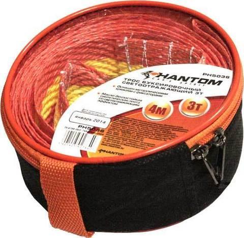Трос буксировочный светоотражающий  в сумке PHANTOM PH5036 / PH5037 / PH5038 (6 тонн)