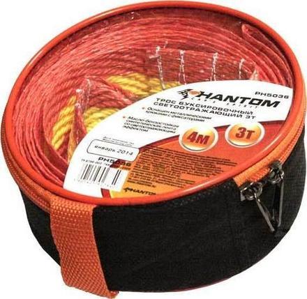 Трос буксировочный светоотражающий  в сумке PHANTOM PH5036 / PH5037 / PH5038 (6 тонн), фото 2