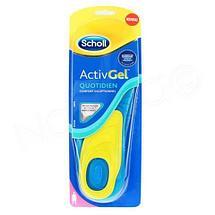 Стельки гелевые Scholl GELACTIV™ на каждый день (Женские), фото 2