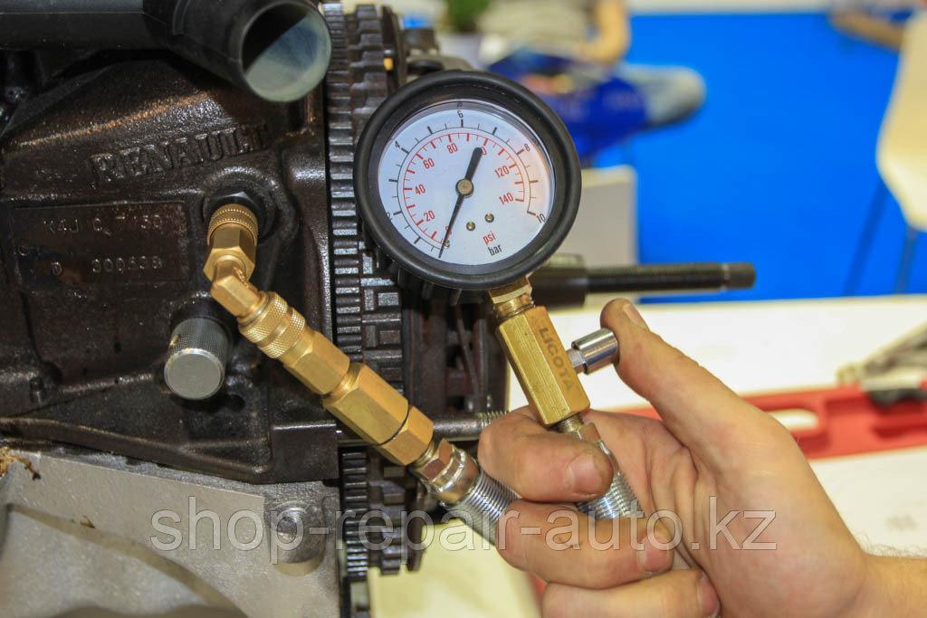 Замер давления масла двигателя в г. Нур-Султан (Астана)