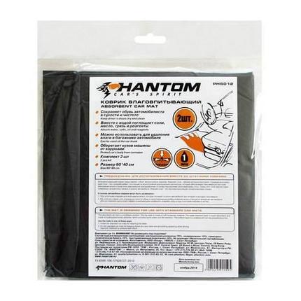 Набор ковриков автомобильных влаговпитывающих PHANTOM PH6011/PH6012 (2 штуки), фото 2