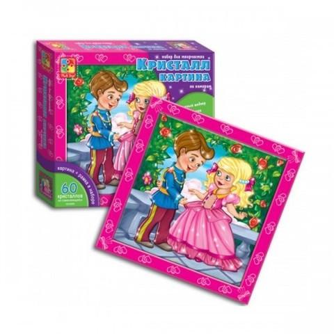 Набор для творчества «Кристалл картина» по номерам Vladi Toys (Принцесса и принц)