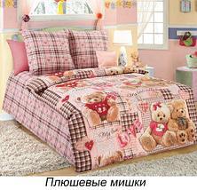 Комплект постельного белья из бязи для девочек от Текс-Дизайн (Мишкины друзья), фото 3