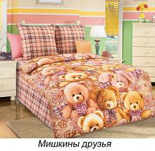 Комплект постельного белья из бязи для девочек от Текс-Дизайн (Плюшевые мишки), фото 3