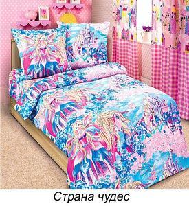 Комплект постельного белья из бязи для девочек от Текс-Дизайн (Страна чудес)
