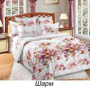 Комплект постельного белья из сатина «Шарм» (Полуторный)