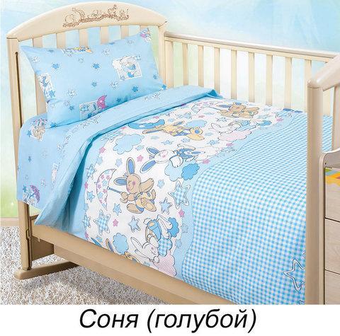 Комплект детского постельного белья от Текс-Дизайн (Соня (голубой))