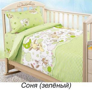 Комплект детского постельного белья от Текс-Дизайн (Соня (зелёный))