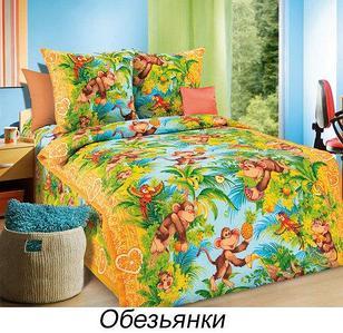 Комплект детского постельного белья от Текс-Дизайн (Обезьянки)