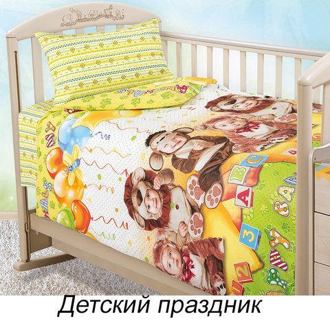 Комплект детского постельного белья от Текс-Дизайн (Детский праздник)