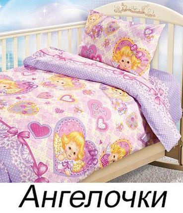 Комплект детского постельного белья от Текс-Дизайн (Ангелочки), фото 2
