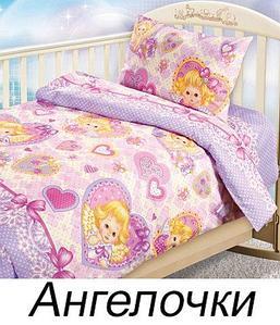 Комплект детского постельного белья от Текс-Дизайн (Ангелочки)