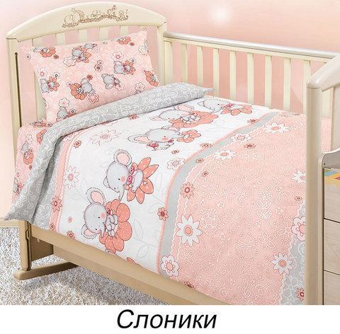 Комплект детского постельного белья от Текс-Дизайн (Слоники)