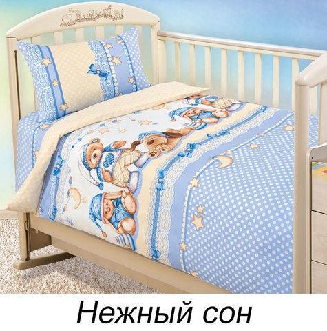 Комплект детского постельного белья от Текс-Дизайн (Нежный сон)