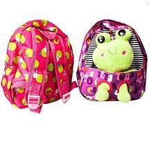 Рюкзачок детский с игрушкой (Hello Kitty), фото 3
