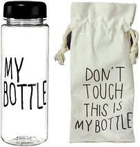 Бутылочка для воды My Bottle 500мл в мешочке (Черный), фото 2