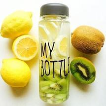 Бутылочка для воды My Bottle 500мл в мешочке (Голубой), фото 3