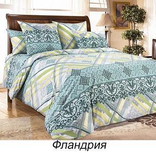 Комплект постельного белья из сатина «Фландрия» (Полуторный)