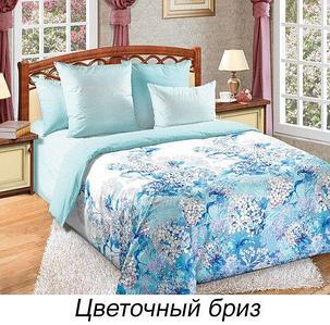 """Комплект постельного белья из сатина """"Цветочный бриз"""" (Двуспальный)"""