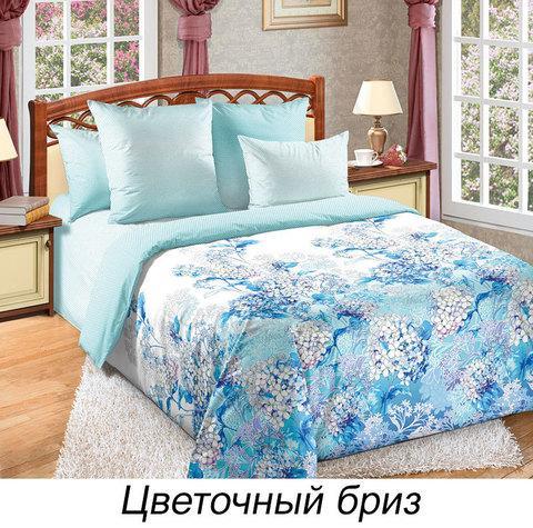 """Комплект постельного белья из сатина """"Цветочный бриз"""" (Семейный)"""
