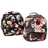 Рюкзак детский для девочек JINGPIN (Серый с цветами)
