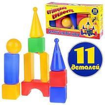 Детский игровой набор «Кузнецкая крепость» [11-60 деталей] (22 детали), фото 2