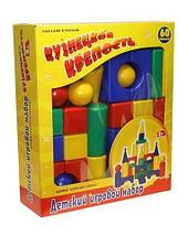 Детский игровой набор «Кузнецкая крепость» [11-60 деталей] (45 деталей), фото 2