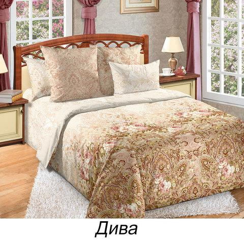 Комплект постельного белья из сатина «Дива» (Полуторный)
