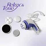Массажер Relax & Tone (Релакс энд Тон), фото 4