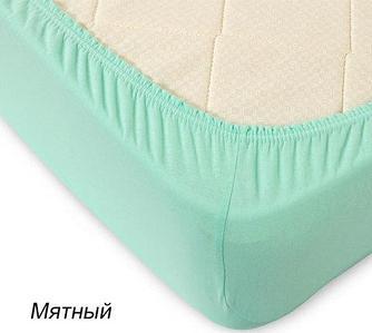 Простынь на резинке из трикотажной ткани от Текс-Дизайн (180х200 см / Мятный)