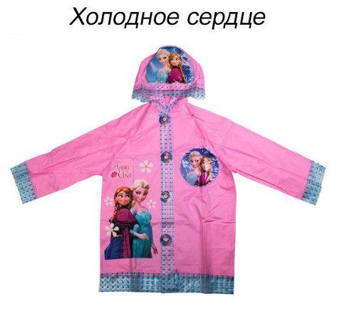 """Дождевик детский из непромокаемой ткани с капюшоном (L / """"Холодное сердце"""")"""