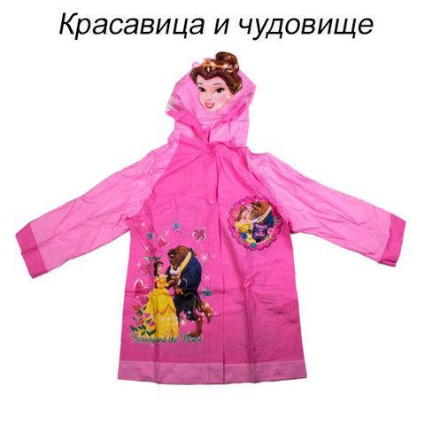 """Дождевик детский из непромокаемой ткани с капюшоном (S / """"Красавица и Чудовище"""")"""