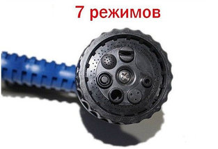 Шланг поливочный  XHOSE PRO + пульверизатор с семью режимами струи (22,5 м), фото 3