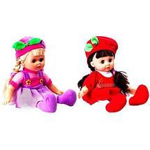 Кукла «Цветочная фея» TD1405 (Брюнетка), фото 3