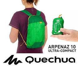 Рюкзак карманный Quechua Arpenaz Ultra Compact [10 л] (Светло-серый), фото 2