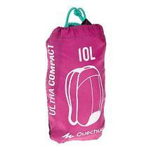 Рюкзак карманный Quechua Arpenaz Ultra Compact [10 л] (Светло-серый), фото 3